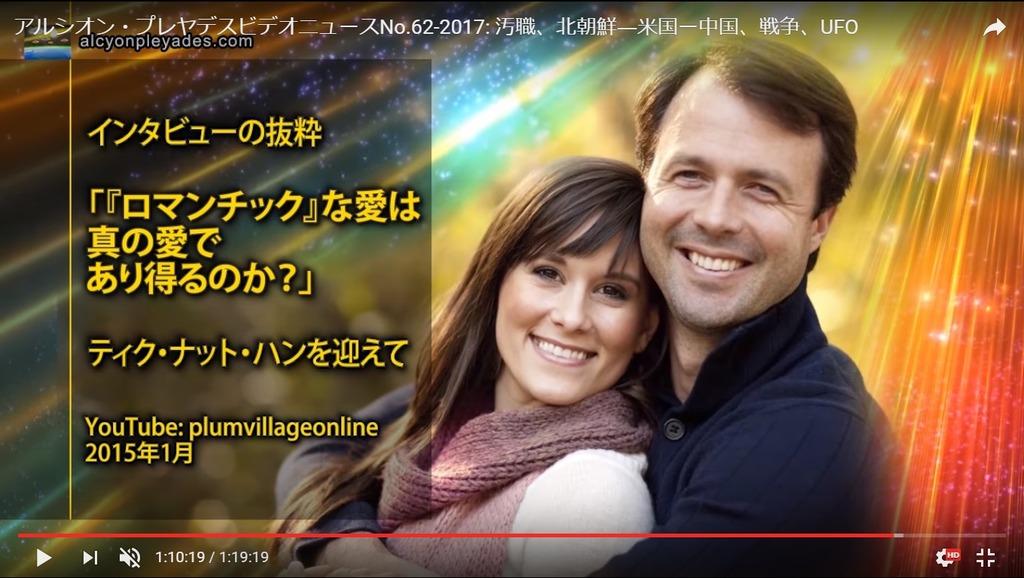 恋愛APN62