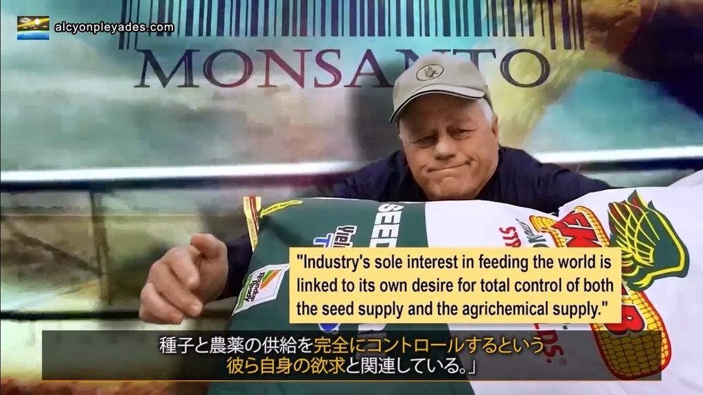 モンサント 種子 農薬 完全支配