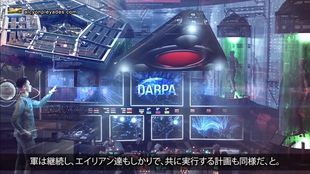 DARPAエイリアン軍人APN71