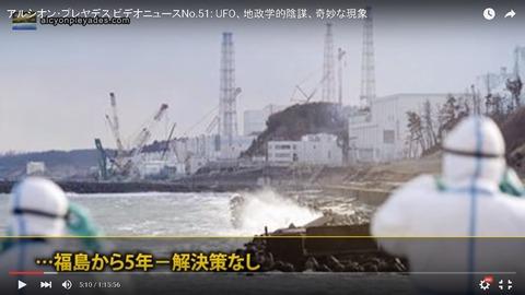 福島から5年 AP51jpg