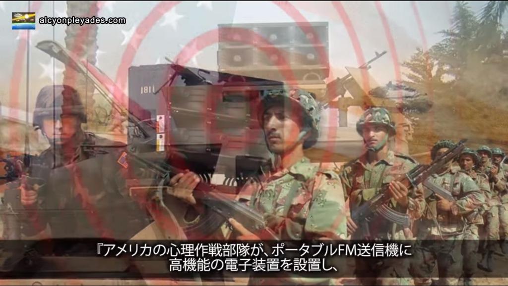 洗脳兵器イラク戦争APN62