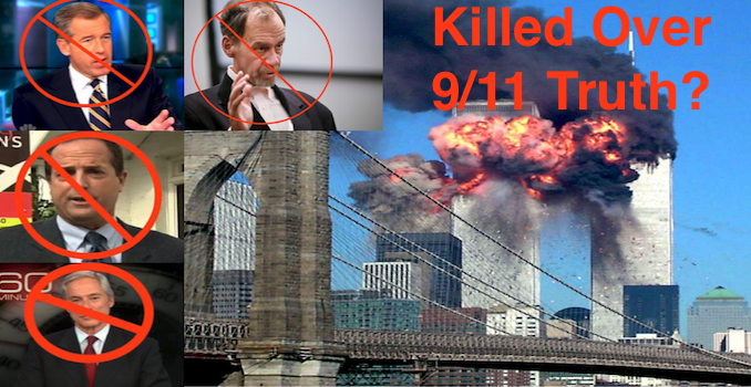 911ジャーナリスト暗殺