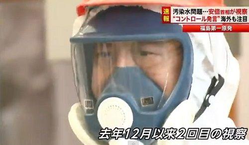 安倍 防毒マスク