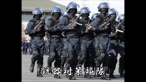JP SWAT