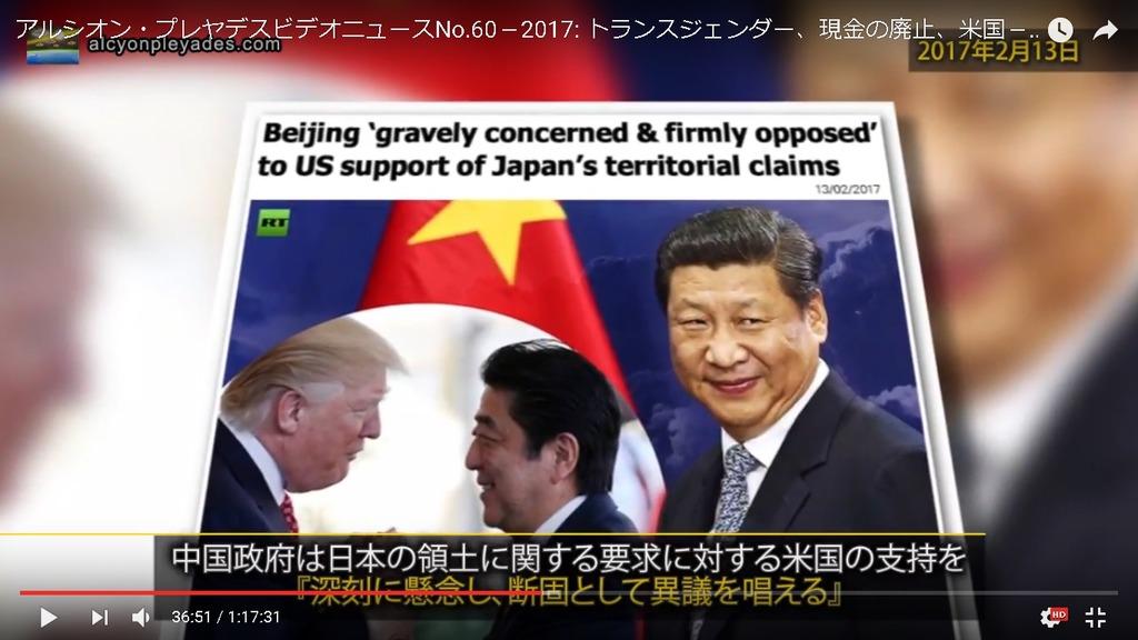 AP60日本領土問題
