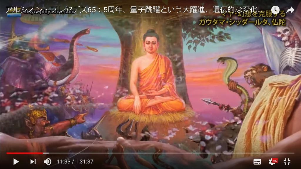 仏陀 AP65
