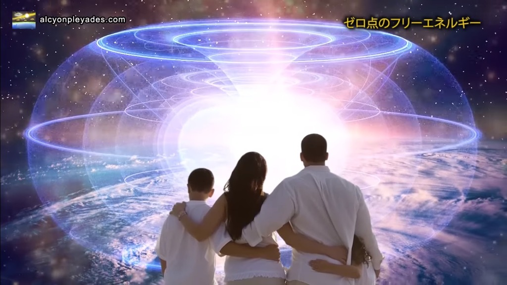 フリーエネルギー家族と地球 Ap67