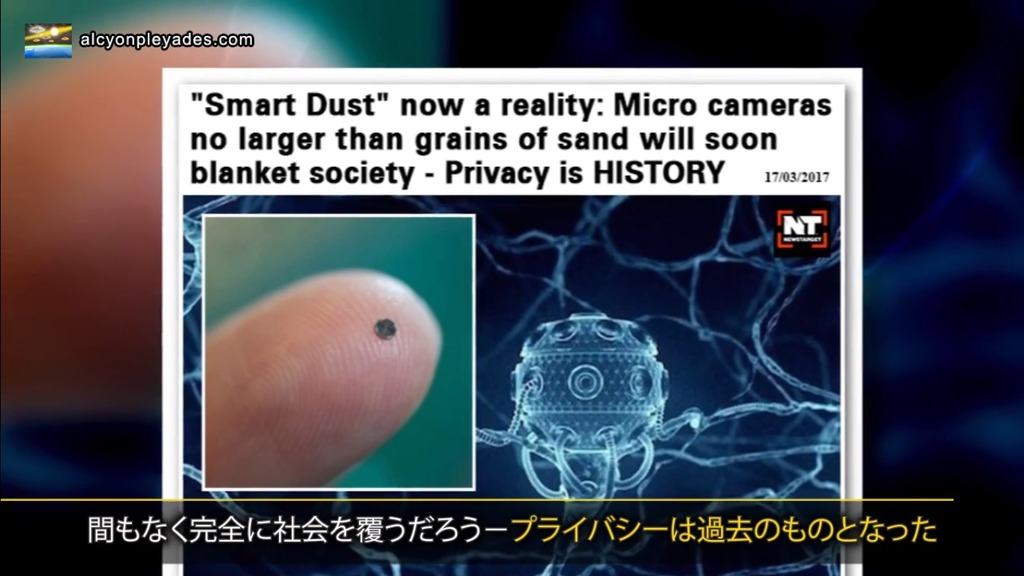マイクロカメラ監視社会APN66