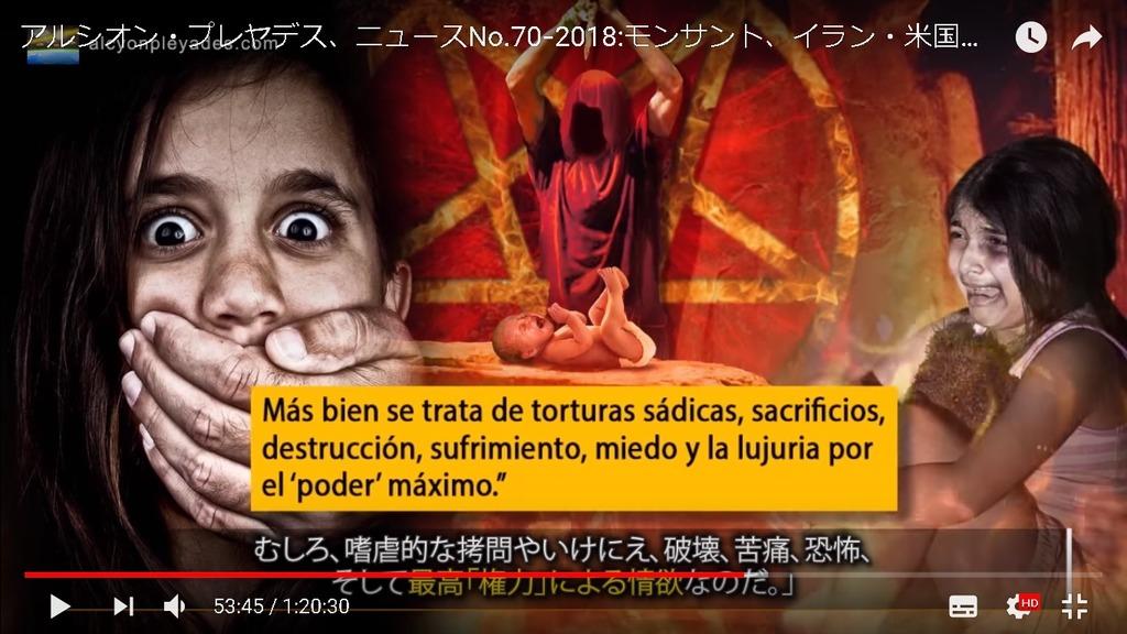 小児性愛 殺人 APN70