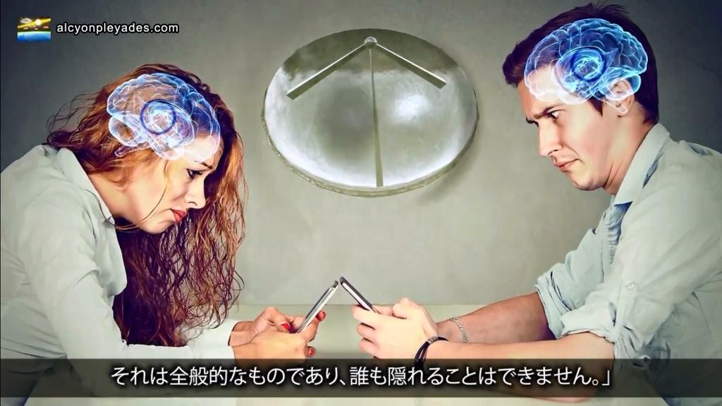 5G人間コントロール keitai
