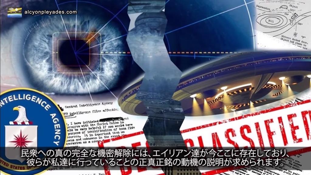 UFO機密解除APN71