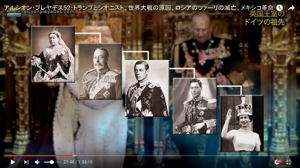 AP52英国王室ドイツ