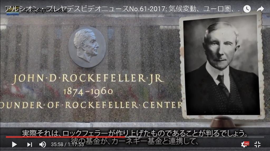ロックフェラー医学基金APN61