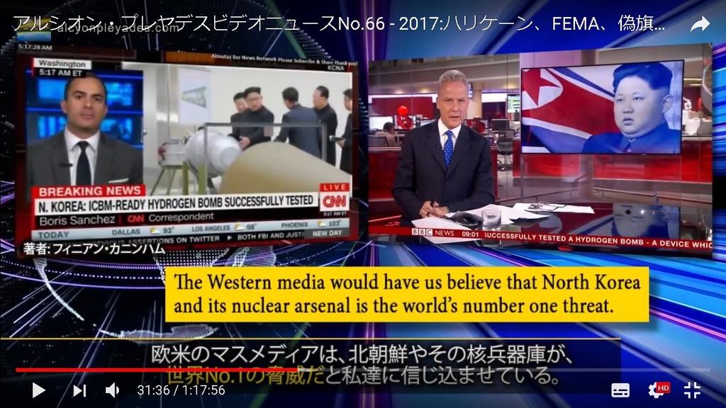 北朝鮮欧米マスゴミAPN66
