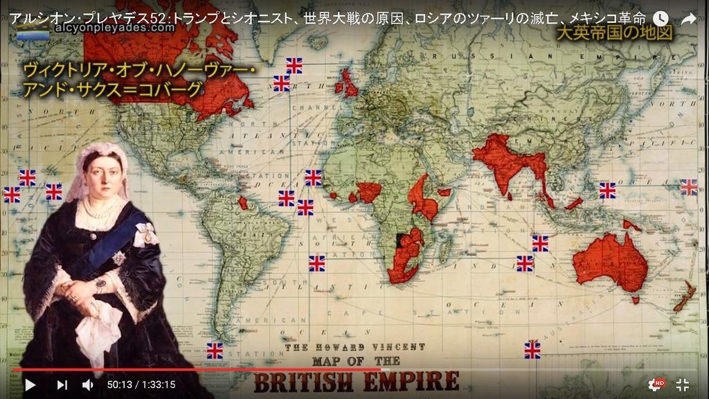 AP52大英帝国世界地図