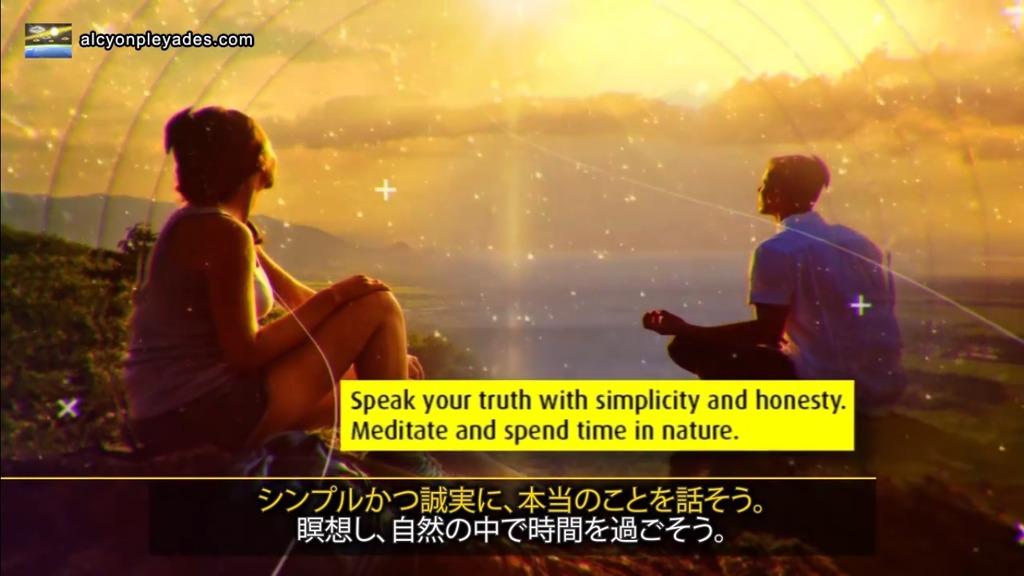 瞑想自然の中APN64