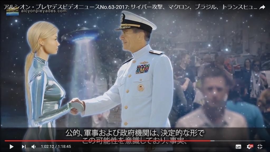 宇宙人握手APN63