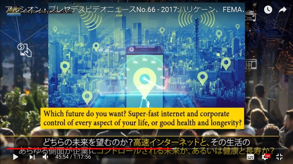 5G企業支配か?健康?