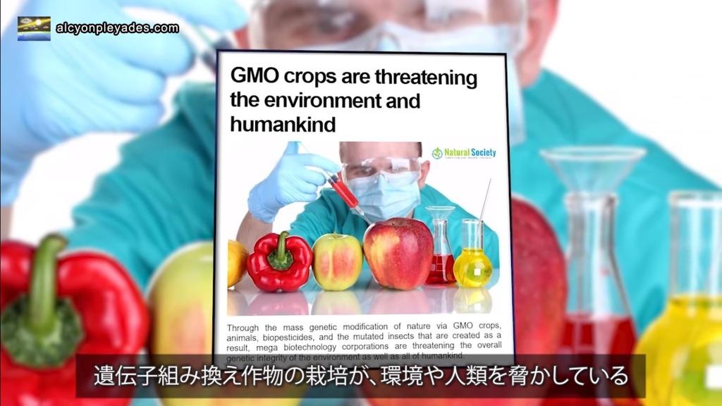 GMO AP67