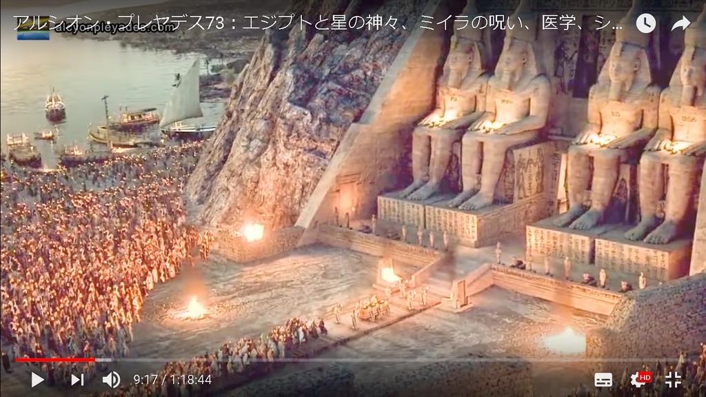 エジプト 巨大神像