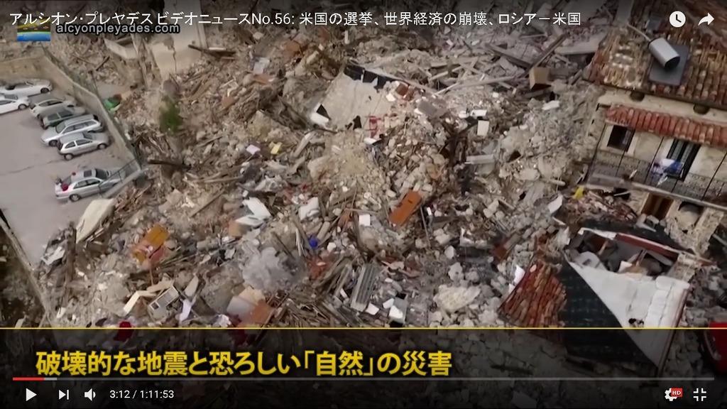 AP地震56