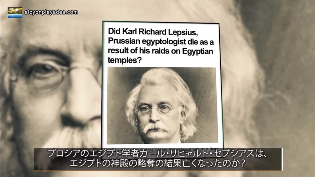 エジプト学者 掠奪死亡