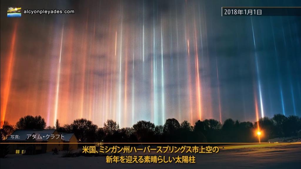 太陽柱 APN70