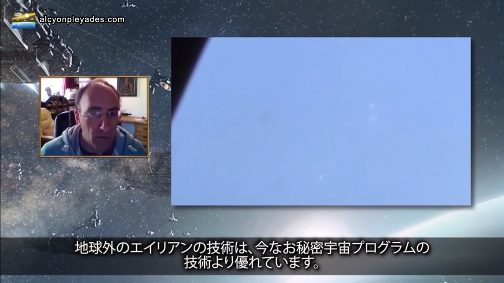 UFOネバダサイモンパークス2