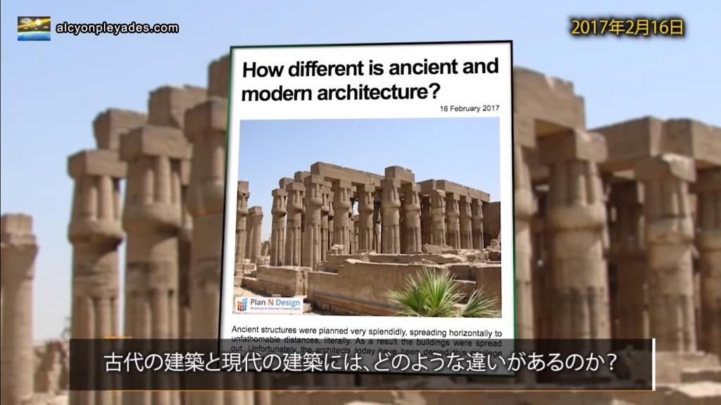 エジプト建築