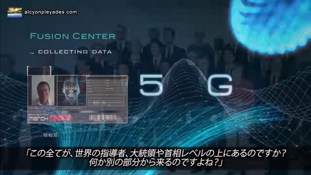 5G大統領レベル?