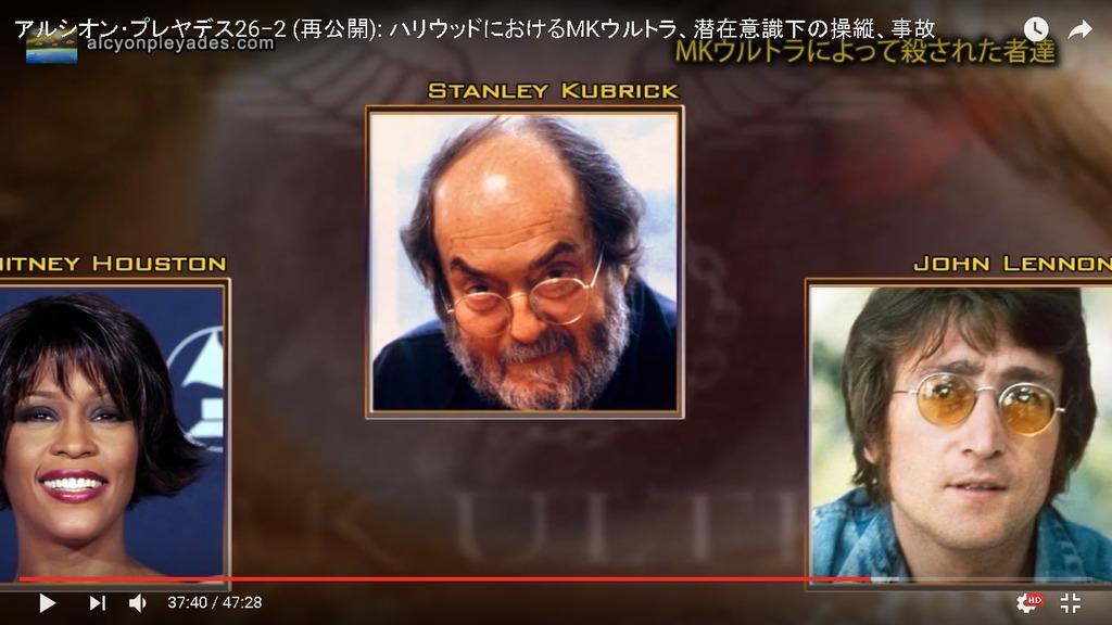 ジョンレノン キューブリック監督ホイットニー暗殺AP26-2