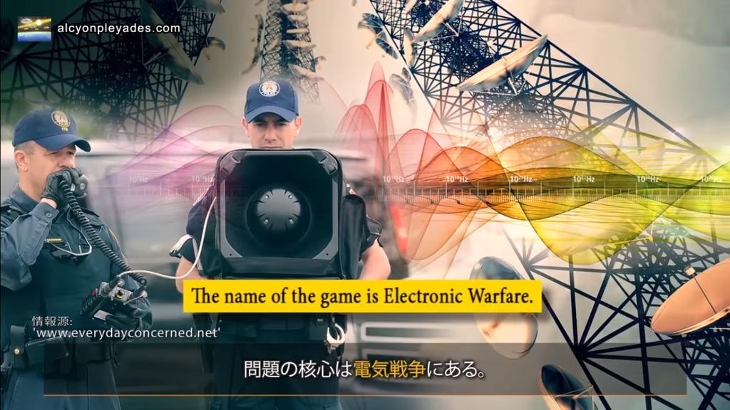 電気戦争 APN71