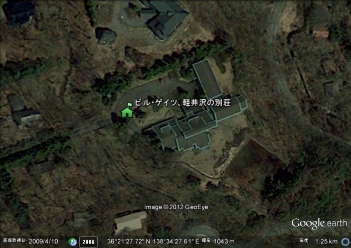 ビル・ゲイツ軽井沢別荘位置