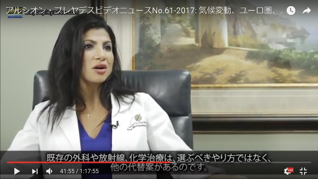 APN61癌代替案