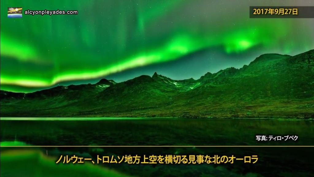 Aurora APN67