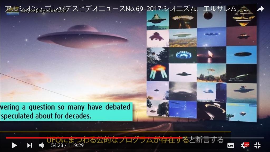 UFO写真多数 APN69