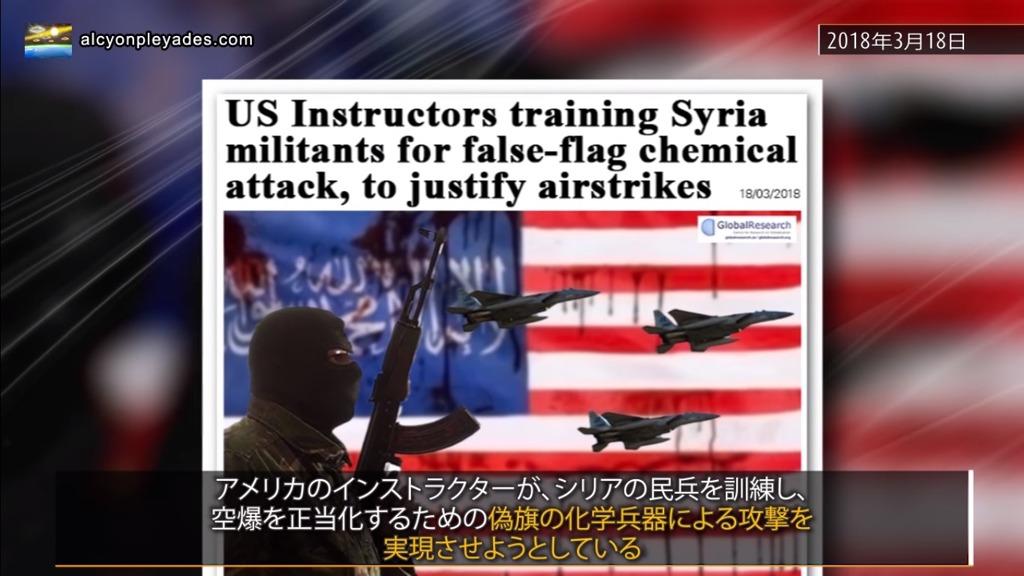 アメリカ シリア民兵