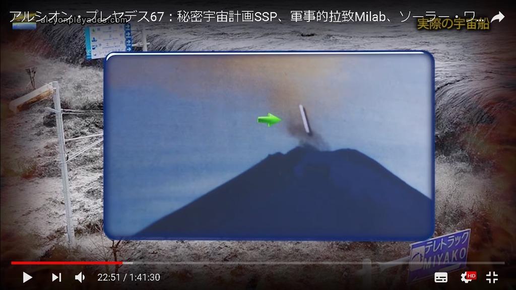 UFO火山 AP67