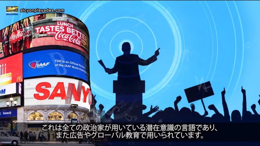 洗脳政治家技法広告APN62