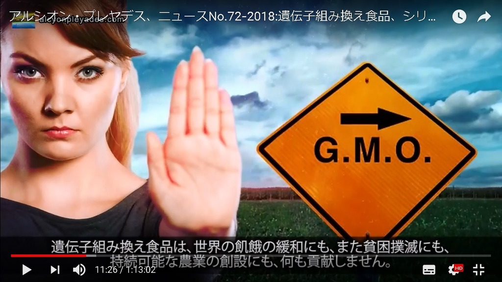 GMO飢餓救済 嘘
