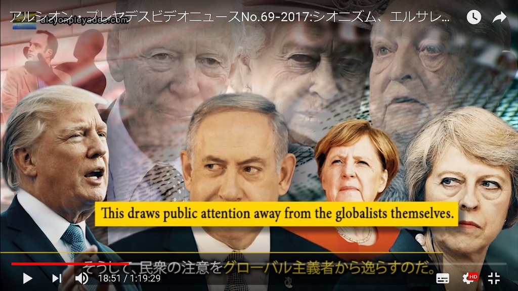 グローバル主義者 APN69