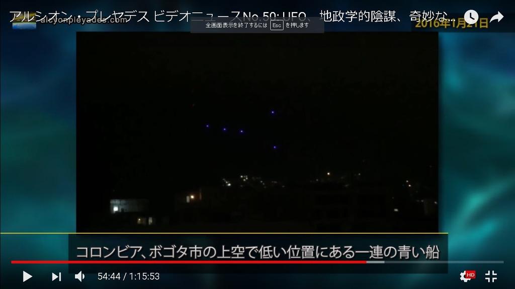 UFOaoi AP50
