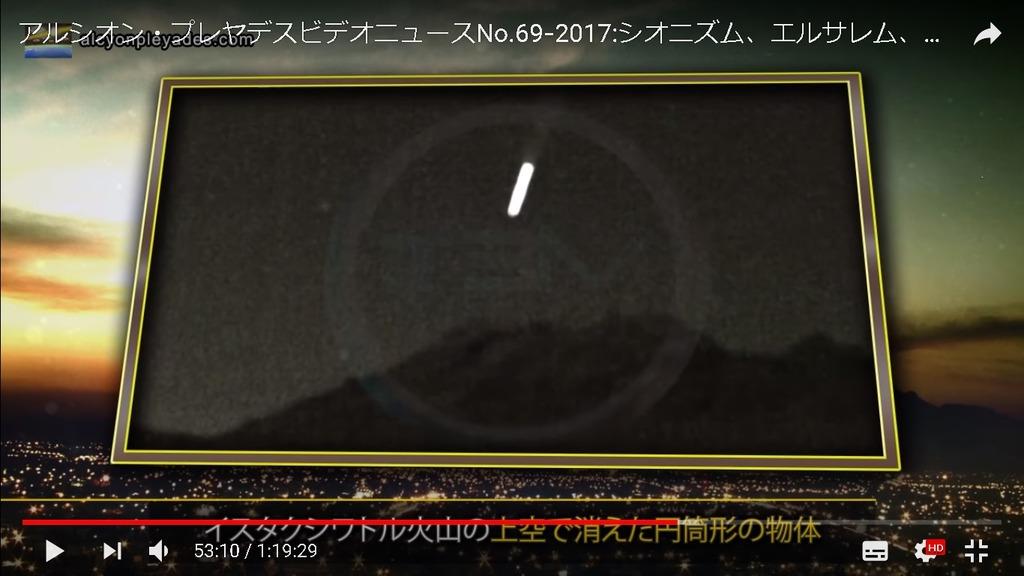 UFO火山 APN69