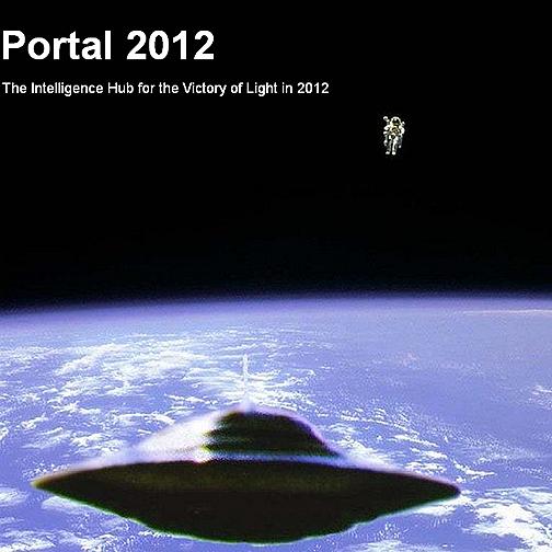 COBRA The Portal2012