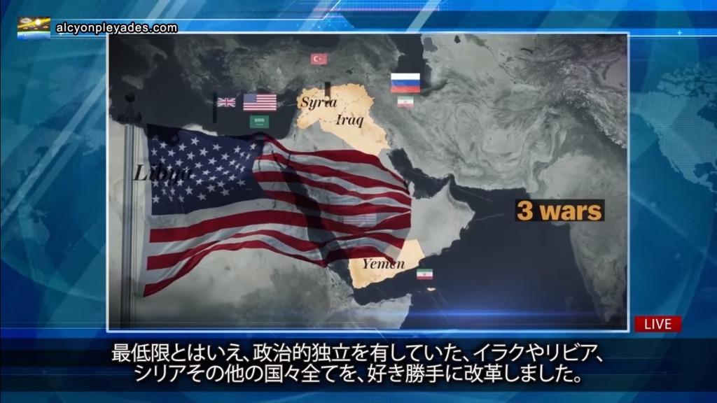 アメリカ シリア リビア イラク好き勝手