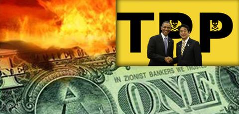 TPP abe OBAMA