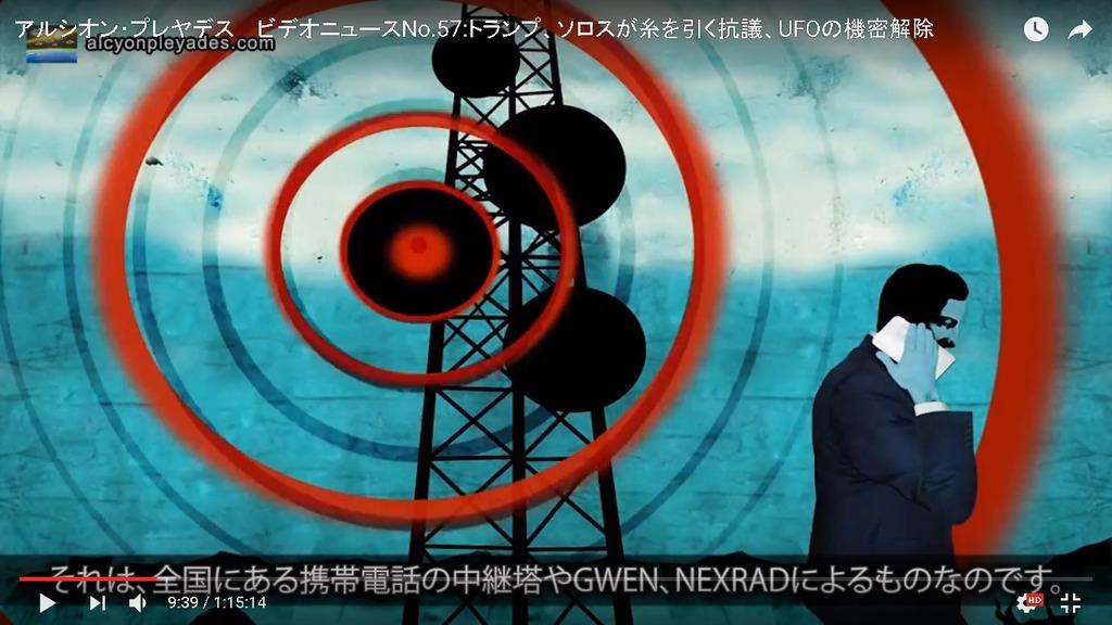 携帯電話GWEN MK APN57