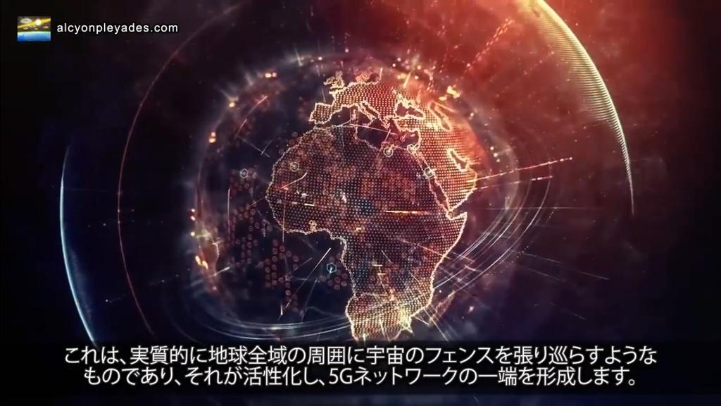 地球フェンス5G-APN66