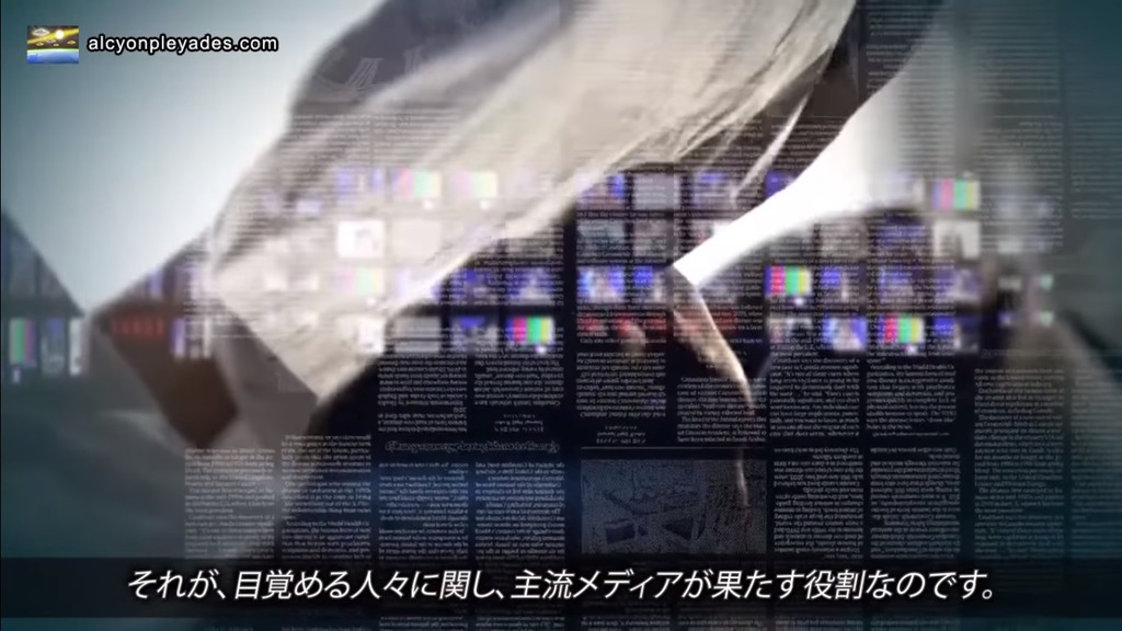 マスゴミ目覚めAPN71