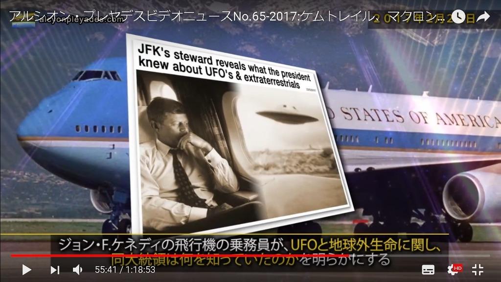 JFK UFO APN65